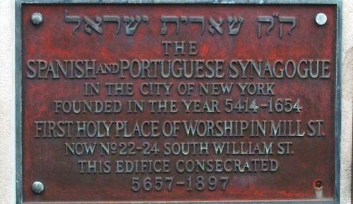 Sheerit Israel shul