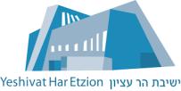 Har Etzion