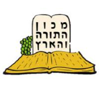 Hatorah Veha'aretz